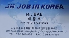 JH Job in Korea