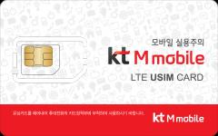 Подработка в Южной Корее для всех (дилеры KT телеком)